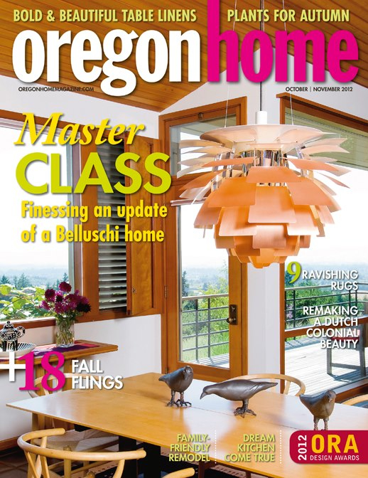 Oregon Home Magazine architectural photographer
